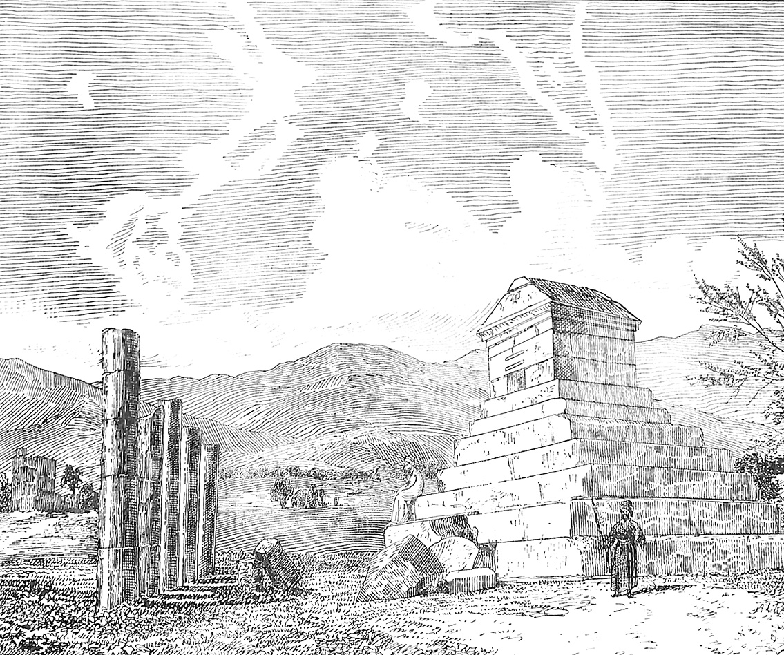 The Tomb Of Cyrus