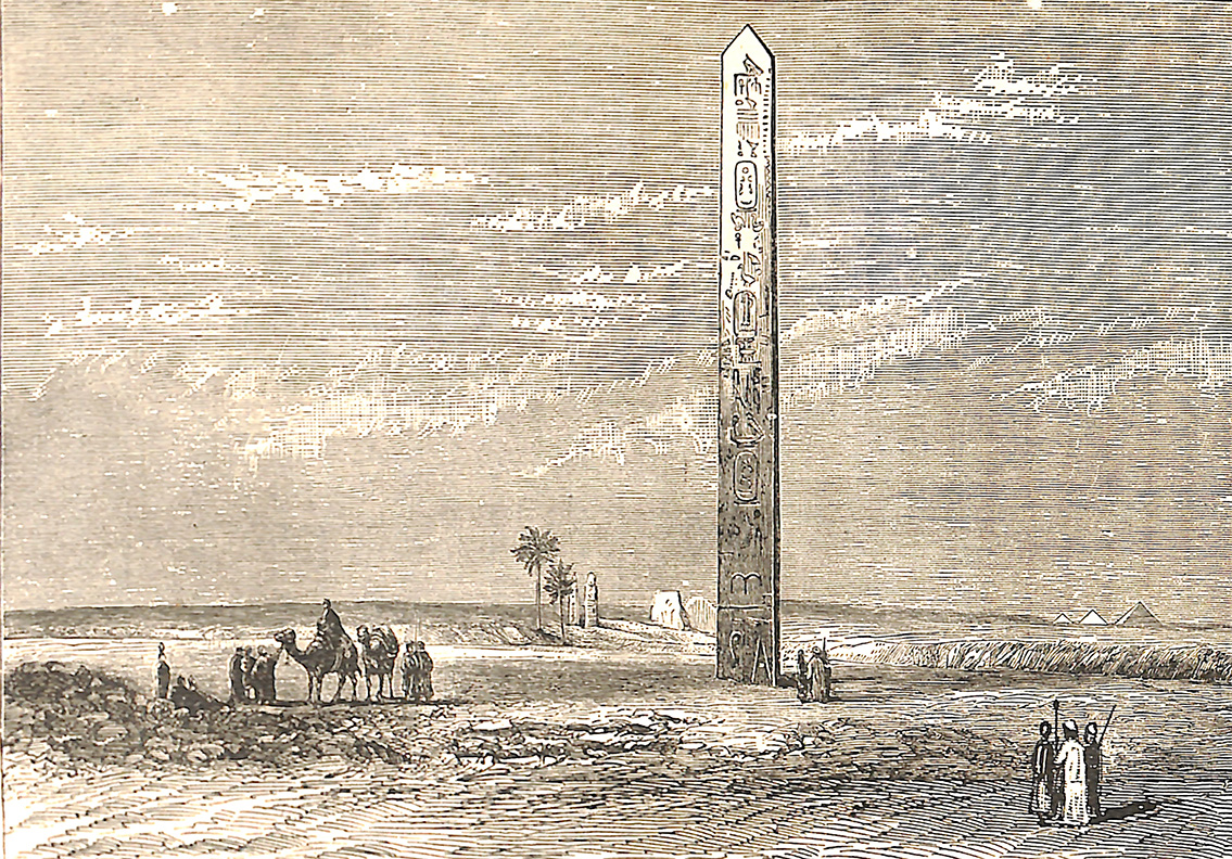 The Great Obelisk, Heliopolis
