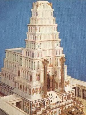 Salomon Tempel